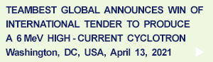 Best 6p International Tender